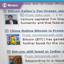 View News Product
